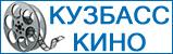 Кузбасское кино